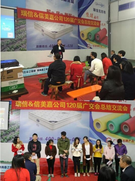 rayson nonwoven,ruixin,enviro-Rayson's New Products Are Welcome By Customers Around The World At 120-3