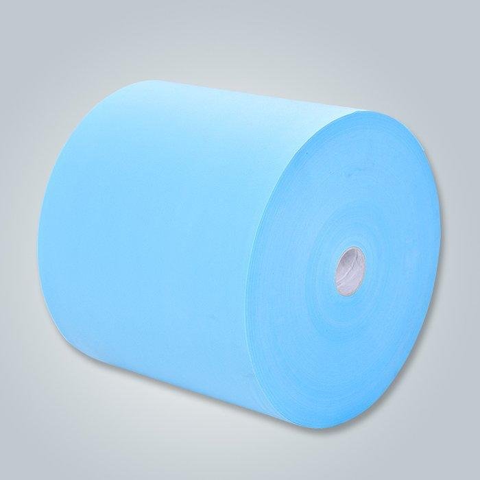white pp non woven fabric series for wrapping-1