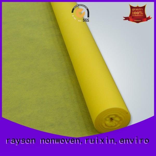 メルトブロー不織布製造ラミネートレーヨン不織布、ルイキシン、エンバイロブランド会社