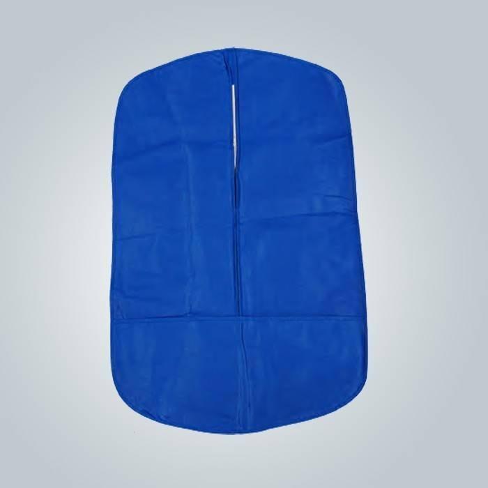 लोगो के साथ छोटे आकार के पुनर्नवीनीकरण polypropylene गैर बुना सूट कवर
