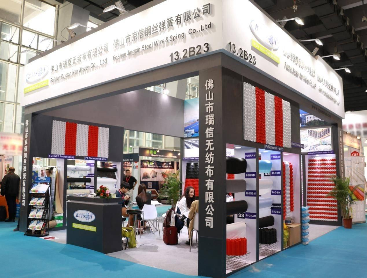 Attention élevée Rayson & Jingxin Win sur CIFM / Interzum Guangzhou