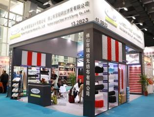 Rayson & Jingxin Win hohe Aufmerksamkeit auf Verwalter herkömmlicher institutioneller Fonds / Interzum Guangzhou