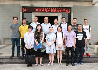 Experten der China-Akademie der Sozialwissenschaften kommen zu Rayson für Forschung