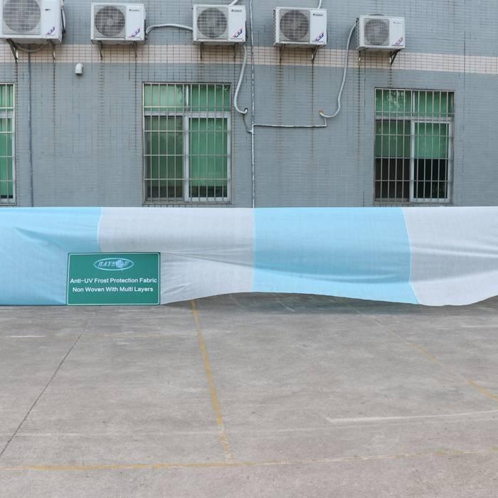 佛山工場での抗UVエージング耐性を持つ超ワイドPP不織布