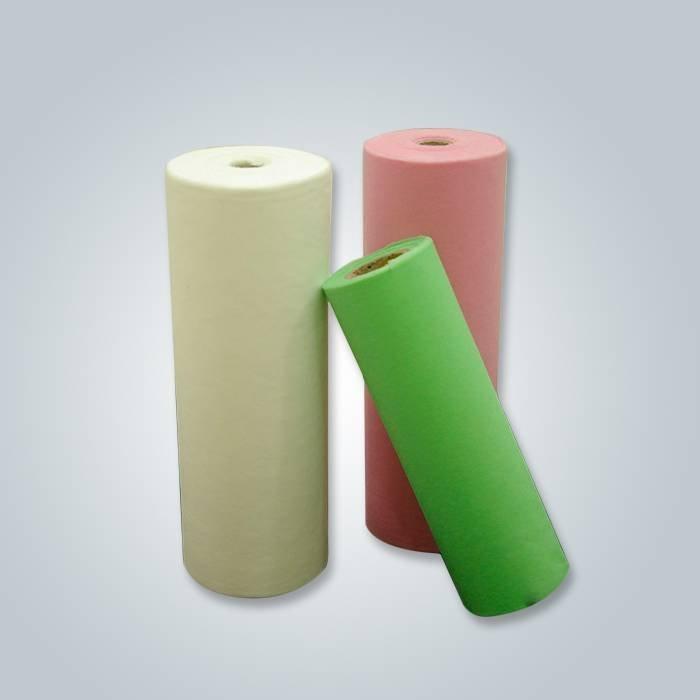 バッグのためのピンクの色のpp不織布