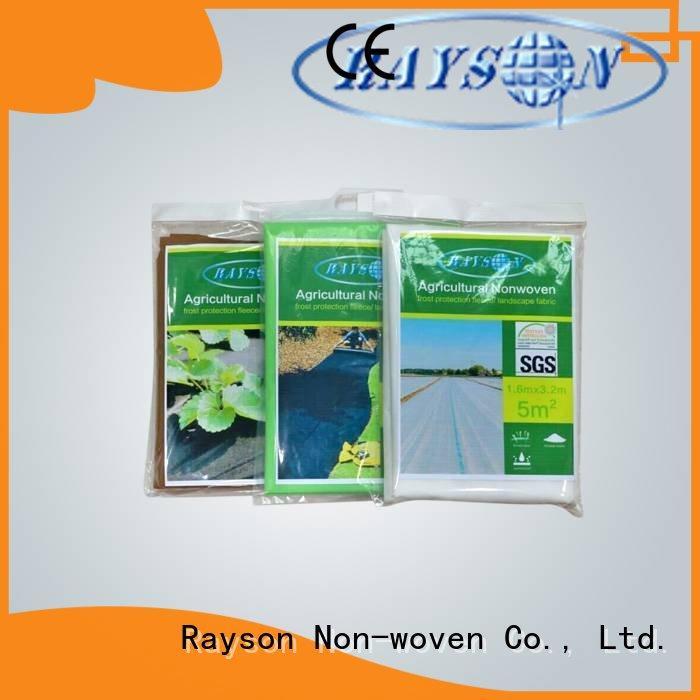 Rayson 不織布、 ruixin 、エンバイロサウジアラビア赤風景生地直接販売温室